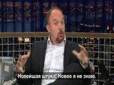 Очень смешной рассказ про недовольных людей)))